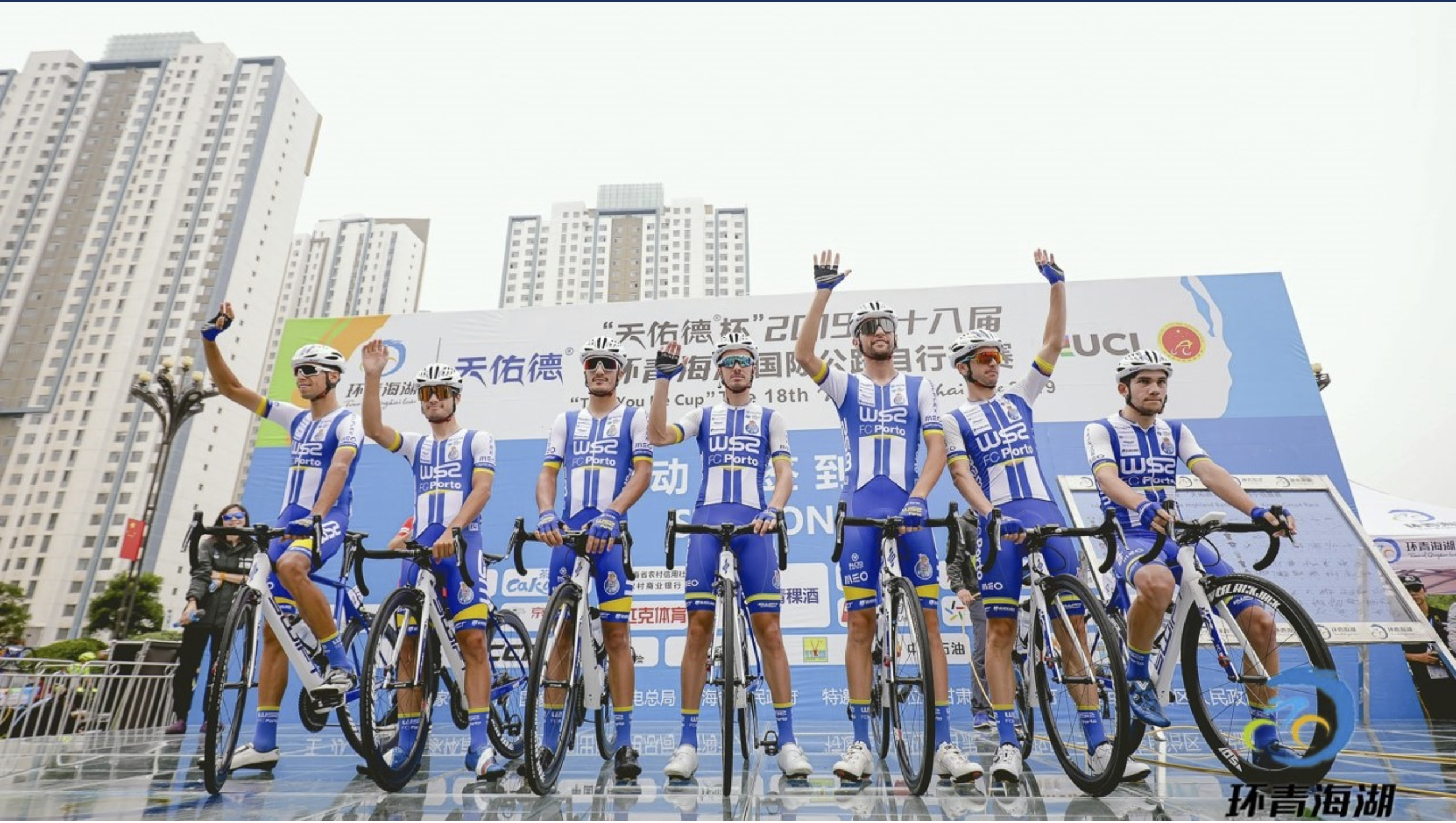 Tour of Qinghai Lake cancelado!